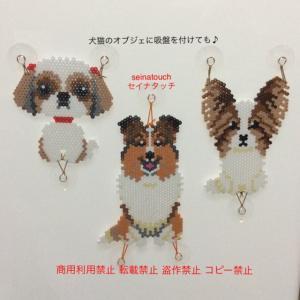 犬猫のオブジェでドックインカープレート…からの、注文がありました‼︎(^-^)♪