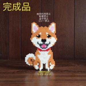 アイロンビーズ☆六角L結合+四角★柴犬③