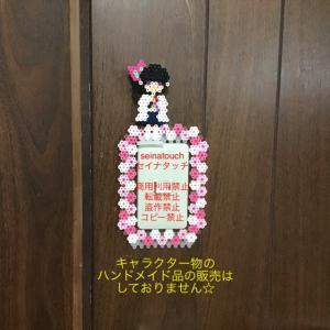 アイロンビーズ☆六角L結合+四角S★突起部分に自由に付け替え可能桜のスイッチカバーに♪
