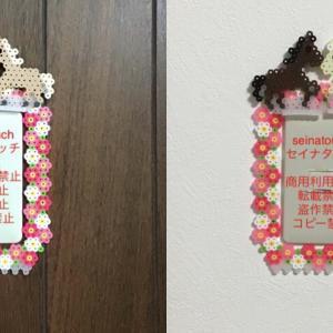アイロンビーズ☆六角L結合+四角S★オーダーのお馬さんと花のスイッチカバー 制作の様子♪①