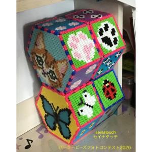 原爆の日と、アイロンビーズ☆六角L+四角L★虫と蝶と犬と猫のパズル小物入れ兼サイコロボーリング♪