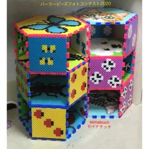 アイロンビーズ☆六角L+四角L★虫と蝶と犬と猫のパズル小物入れ兼サイコロボーリングを組み替えて♪
