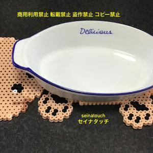 コロナウイルスと、アイロンビーズ☆六角L結合★トイプードルのグラタン皿置き♪