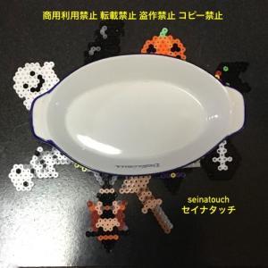 アイロンビーズ☆六角L結合★突起部分に自由に付け替え可能ハロウィンのグラタン皿置き♪