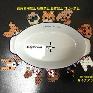 アイロンビーズ☆六角L結合+四角S+六角★自由に付け替え可能グラタン皿置き 犬猫バージョン♪