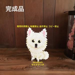 アイロンビーズ☆六角L結合+四角S★犬猫のオブジェシリーズ スピッツ