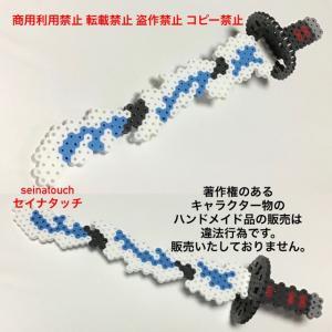 今日の気になった記事と、アイロンビーズ☆六角L結合+丸S★鬼滅の刃の日輪刀を試作してみました♪