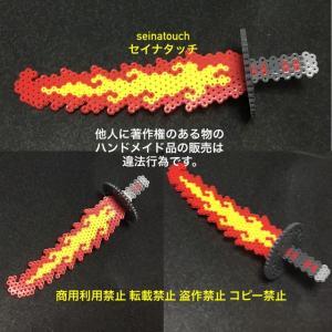 アイロンビーズ☆六角L結合+丸S★鬼滅の刃 竈門炭次郎の日輪刀 ヒノカミ神楽モード