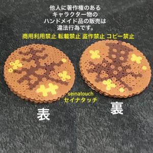 ナノビーズ☆丸L★鬼滅の刃 栗花落カナヲのコイン