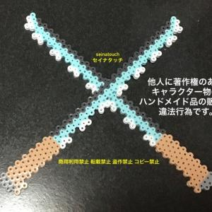 アイロンビーズ☆六角L結合★鬼滅の刃 嘴平伊之助の日輪刀
