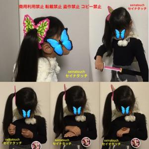 アイロンビーズ☆六角L結合★鬼滅の刃 カナヲちゃんの頭の飾りの蝶を作ってみました♪