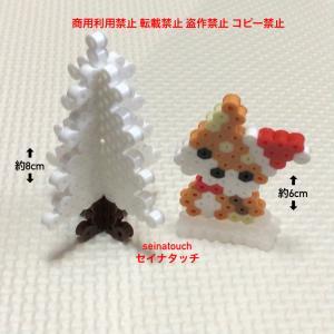 アイロンビーズ☆四角L+六角S+四角S★クリスマスツリーとサンタの帽子を被った柴犬♪