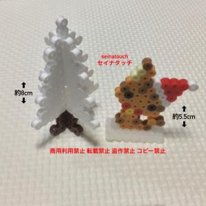 アイロンビーズ☆四角L+六角S+四角S★クリスマスツリーとサンタの帽子を被った茶トラ猫♪