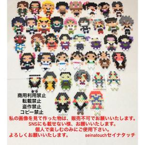 アメンバー限定記事投稿と、アイロンビーズ☆六角S・六角L★鬼滅の刃 二頭身、増えました♪