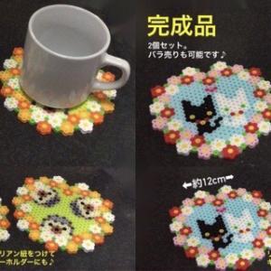 アイロンビーズ☆六角L★花とハートの大きめコースター ハリネズミ 猫