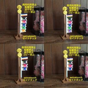 アイロンビーズ☆四角L2枚+丸S+六角S★鯉のぼり