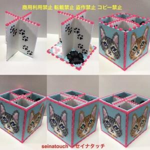 アイロンビーズ☆四角L★サバトラ猫 キジ猫 四角い入れ物 制作中♪④