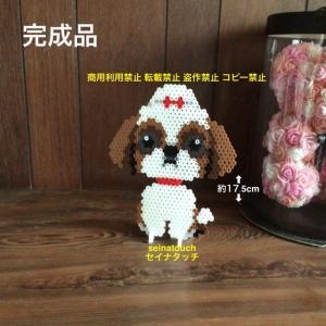 アイロンビーズ☆六角L結合+四角★犬猫のオブジェシリーズ シーズー②