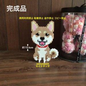 アイロンビーズ☆六角L結合+四角★柴犬9 赤柴4