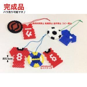 アイロンビーズ☆六角L★バレー サッカー バスケット ボールとユニホーム