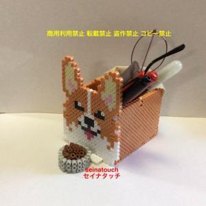 アイロンビーズ☆四角L+丸SL★犬の顔のペン立てに、ドックフードを上げてみました♪(笑)