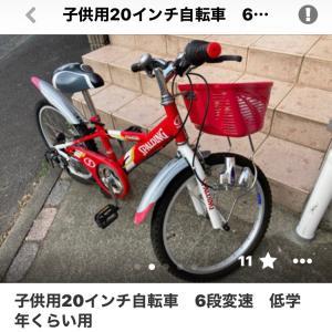 折り畳み自転車を復活させよう!
