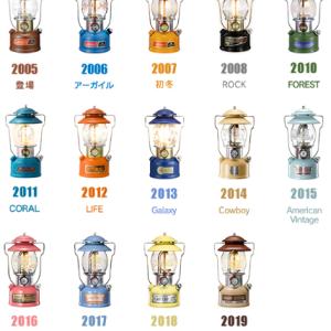 【道具】コールマンのシーズンズランタン2021を手に入れる方法!限定です。