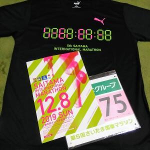 目指せ!サブ3,5さいたま国際マラソンまで あと10日。