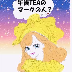 午後ティー♡無糖LOVE