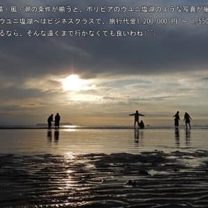 香川の母に会ってから、父母ケ浜へ・・・