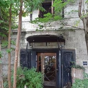 青梅の古民家レストラン繭蔵へ