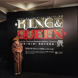 KINGS&QUEEN展へ 皆のコーデ1