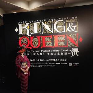 KINGS&QUEEN展へ 皆のコーデ2