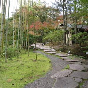 京都 松花堂庭園と朝食ビュッフェ