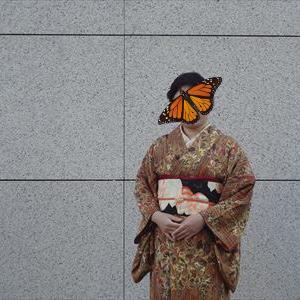 石岡瑛子展へ 皆さんのコーデ。油絵のような着物と小鳥とフルーツ帯。