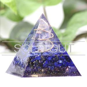 【ハンドメイド】 UVレジンの、オルゴナイトを作る (水晶&黄鉄鉱)