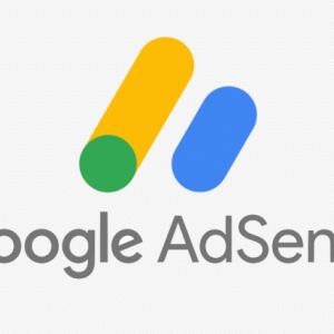 【番外】Google AdSense ついに広告配信復活