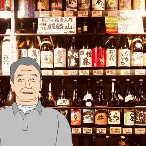 【番外】激渋酒場 -パニック・パラダイス ~森山酒店@長崎