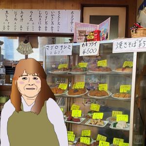 【番外】激渋食堂 – 天将@東京・十条