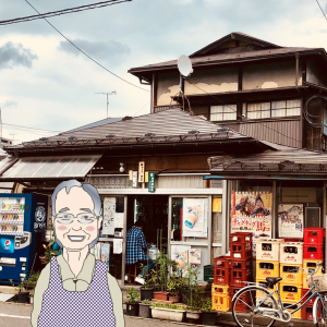 【番外】激渋酒場 - 平興商店(角打ち)@盛岡