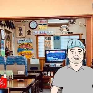 【番外】激渋食堂 - 中華そば・おそば「福幸軒」@東久留米