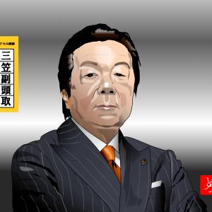 「半沢直樹」三笠副頭取@古田新太をエクセルで描いてみた