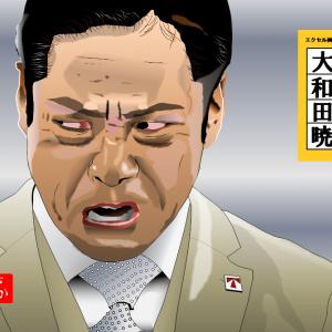 「半沢直樹」大和田取締役@香川照之をエクセルで描いてみた