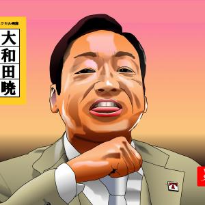 おしまいDeathの「半沢直樹」大和田取締役@香川照之をエクセルで描いてみた
