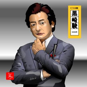 「半沢直樹」黒崎検査官@片岡愛之助をエクセルで描いてみた