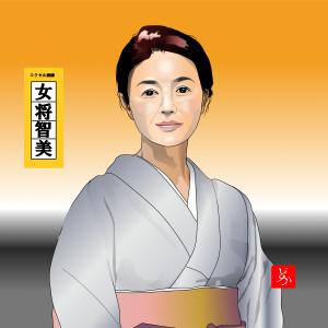 「半沢直樹」女将智美@井川遥をエクセルで描いてみた