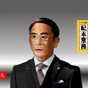 「半沢直樹」紀本常務@段田安則をエクセルで描いてみた