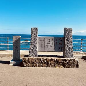 【番外】北海道ひとりサウナ・温泉旅 - 16日目・最終日(函館~松前)