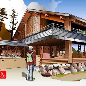 北海道サウナの聖地、「白銀荘」@吹上温泉をエクセルで描いてみた