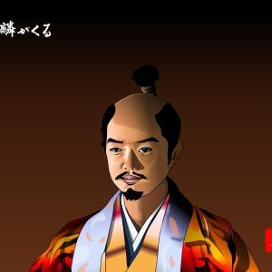 今度は『麒麟がくる』の織田信長をエクセルで描いてみた